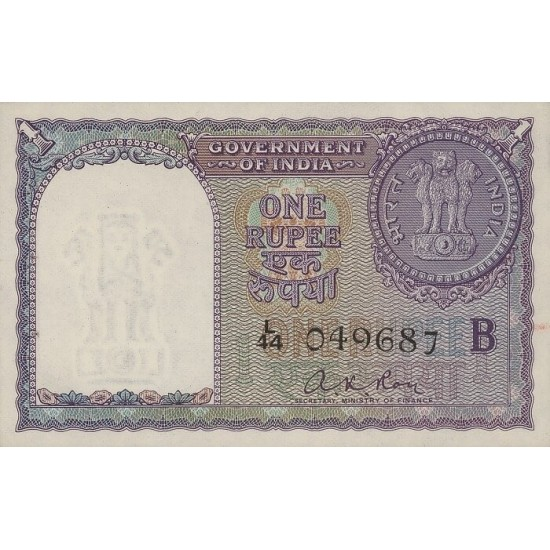 1957 - India PIC 75c      1 Rupee  banknote