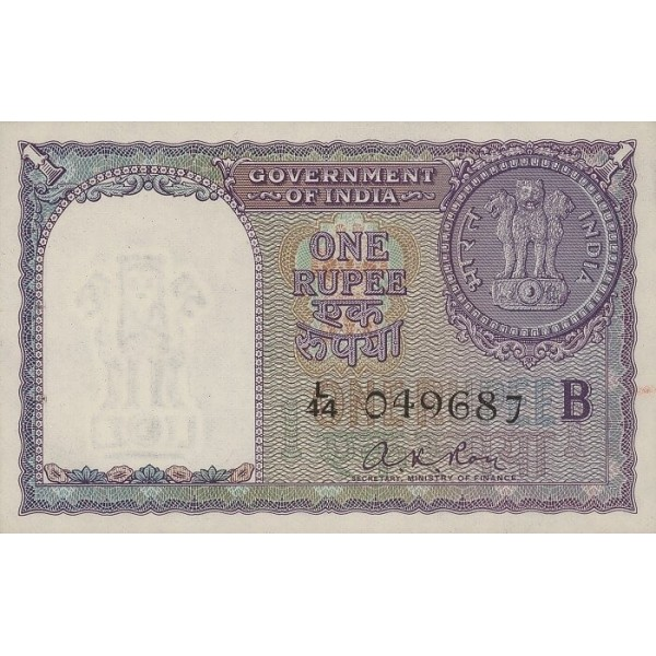1957 - India pic 75c billete de 1 Rupia