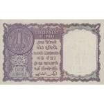 1957 - India pic 75c billete de 1 Rupia