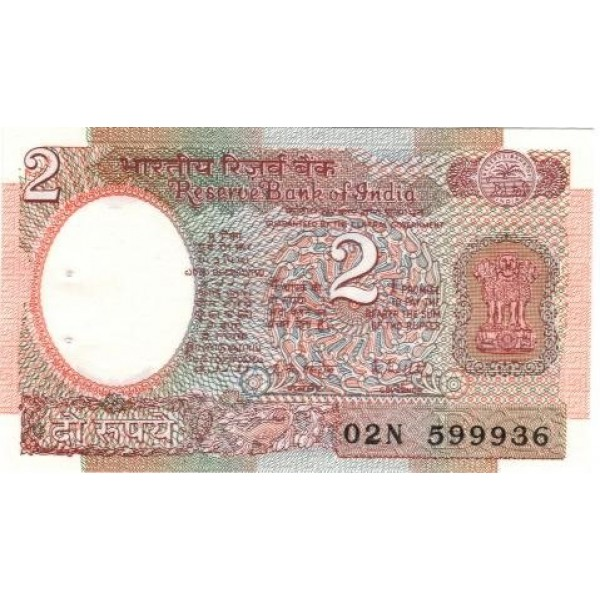 1976/1990 - India PIC 79j      2 Rupees  banknote