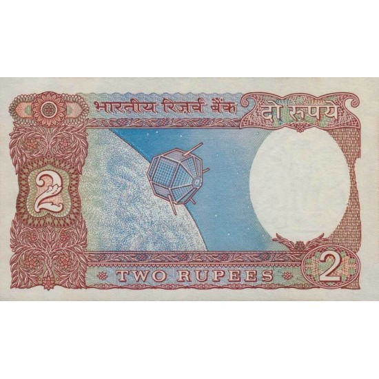 1976 - India PIC 79l      2 Rupees  banknote