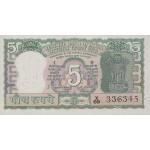 1970 - India pic 80a billete de 5 Rupias