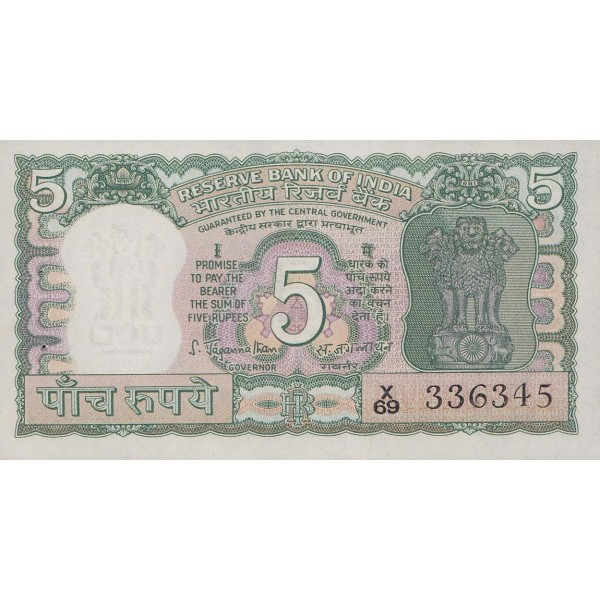 1970 - India pic 80a billete de 5 Rupias