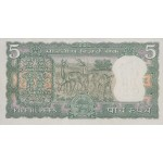 1970 - India PIC 80a      5 Rupees  banknote
