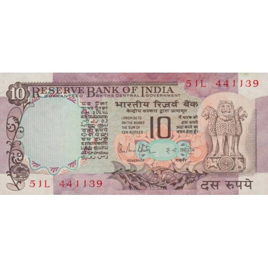 1975 - India PIC 81g      10 Rupees  banknote