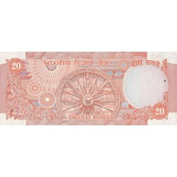 1976 - India PIC 82d      20 Rupees  banknote