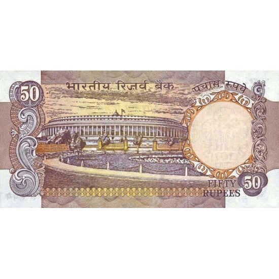 1978 - India PIC 84d      50 Rupees  banknote