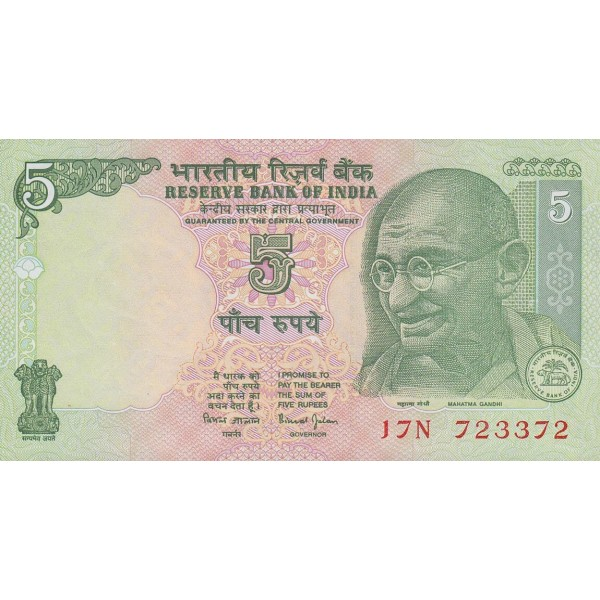 2002 - India PIC 88Aa     5 Rupees  banknote