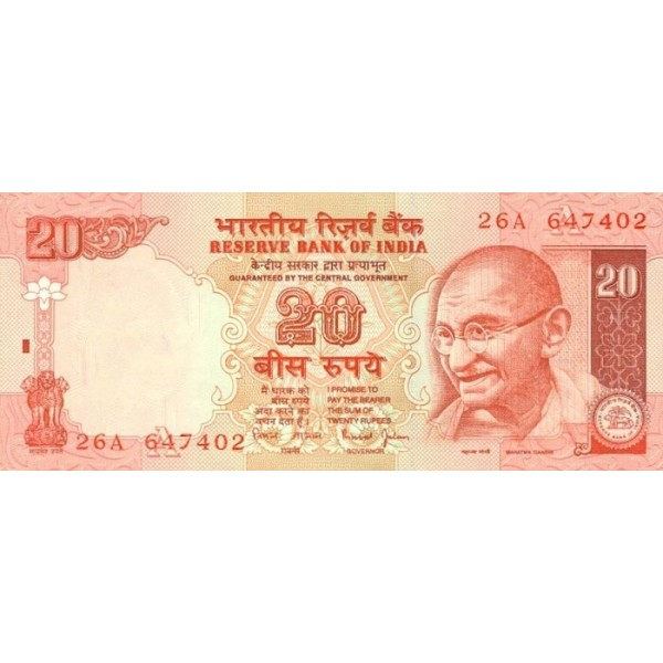 2002 - India PIC 89Ab      10 Rupees  banknote