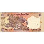1996 - India PIC 89c      10 Rupees  banknote