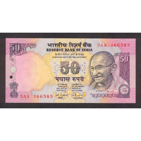 1997 - India PIC 90a     10 Rupees  banknote
