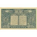 1947 - Indonesia pic 32 billete de 25 Sen