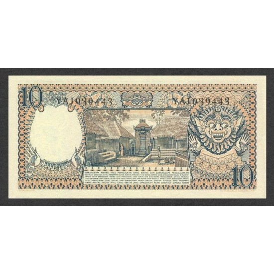 1958 - Indonesia PIC  56     10 Rupees banknote