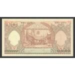 1958 - Indonesia pic 61 billete de 1000 Rupias