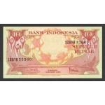 1959 - Indonesia pic 66 billete de 10 Rupias
