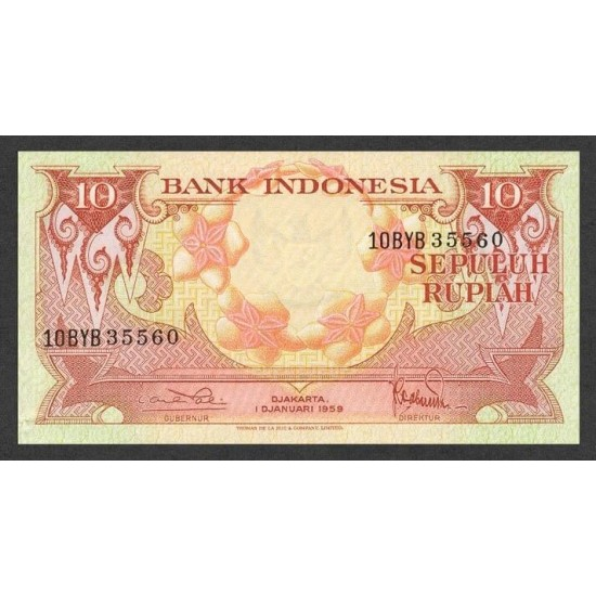 1959 - Indonesia PIC  66     10 Rupees banknote