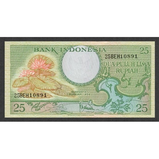 1959 - Indonesia PIC  67     25 Rupees banknote