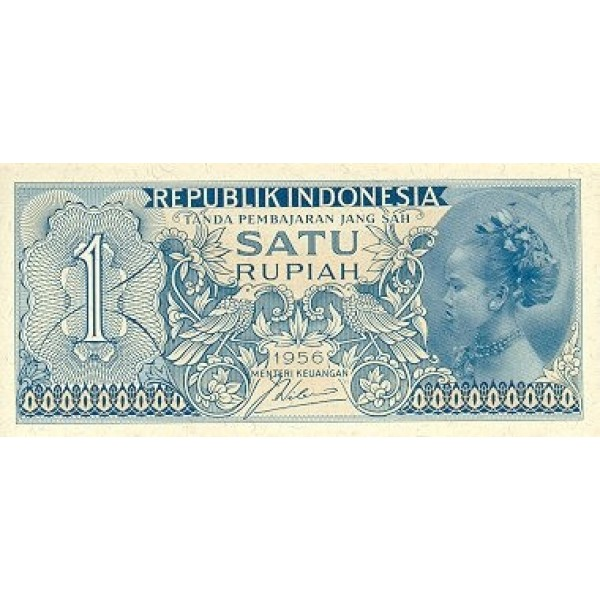 1954- Indonesia pic 74 billete de 1 Rupia