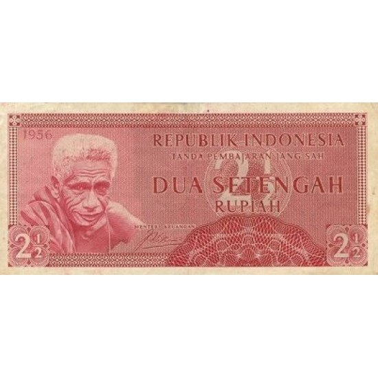 1956 - Indonesia PIC  75     2 1/2 Rupees banknote
