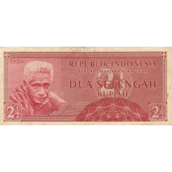 1956 - Indonesia pic 75 billete de 2 1/2 Rupias