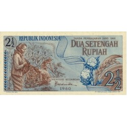 1960 - Indonesia PIC  77     2 1/2 Rupees banknote