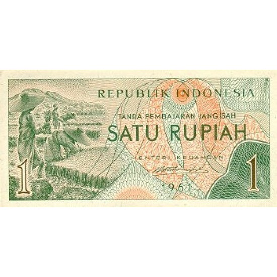 1961 - Indonesia PIC 78    1 Rupee banknote