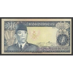 1960 - Indonesia PIC  85b     500 Rupees banknote