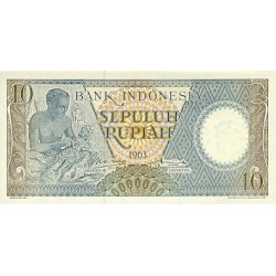 1963 - Indonesia PIC  89    10 Rupees banknote
