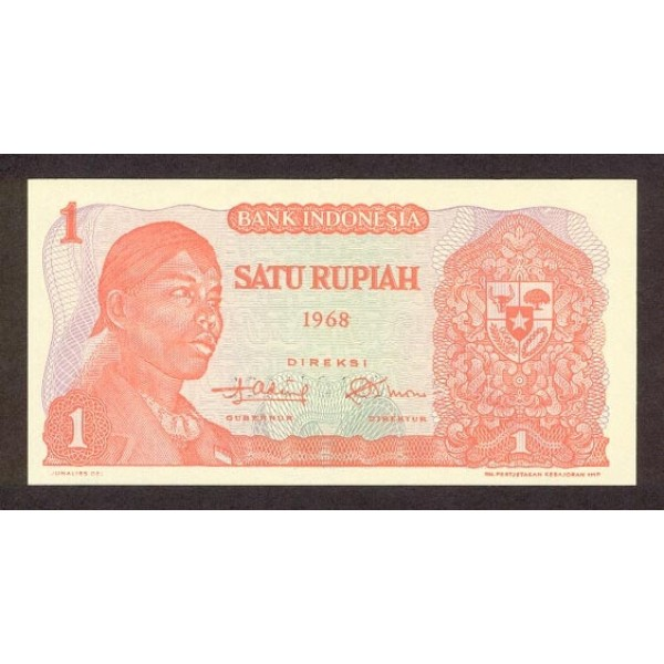 1968 - Indonesia PIC  102a    1 Rupee banknote