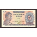 1968 - Indonesia PIC  103a    2 1/2 Rupees banknote