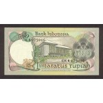 1977 - Indonesia PIC  117    500 Rupees banknote