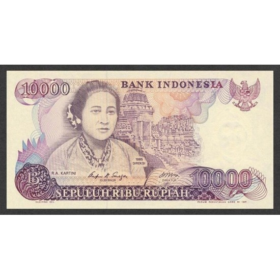 1985 - Indonesia PIC  126   10000 Rupees banknote