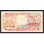 1992- Indonesia PIC  127a    100 Rupees banknote