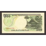 1992- Indonesia PIC  128a    500 Rupees banknote