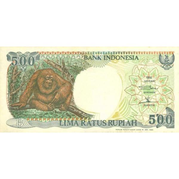 1994 - Indonesia pic 128c billete de 500 Rupias
