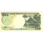 1994- Indonesia PIC  128c    500 Rupees banknote