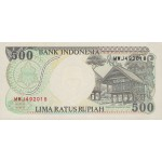 1999- Indonesia PIC  128h    500 Rupees banknote