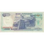1992 - Indonesia PIC  129a    1000 Rupees banknote