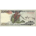1995 - Indonesia PIC  132d   20000 Rupees banknote