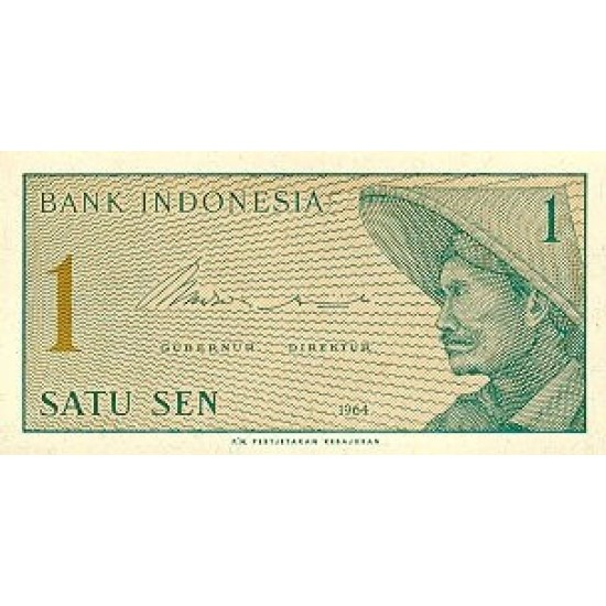 1964 - Indonesia PIC  90     1 Sen  banknote