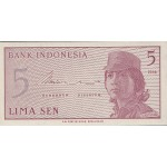 1964 - Indonesia PIC  91     5 Sen  banknote