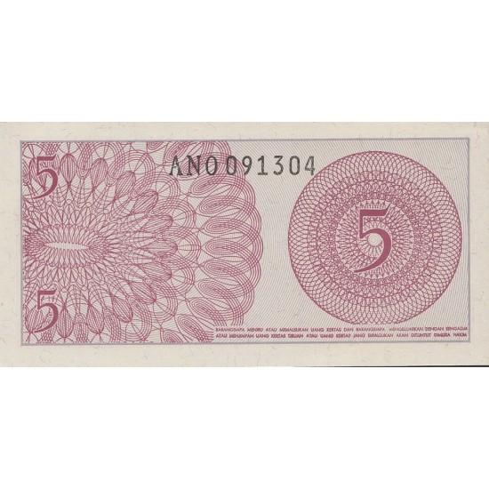 1964 - Indonesia PIC  91     5 Sen  banknote