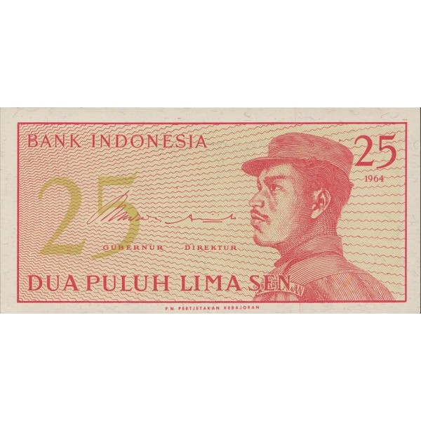 1964 - Indonesia PIC  93     25 Sen  banknote