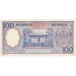 1964 - Indonesia pic 98 billete de 100 Rupias