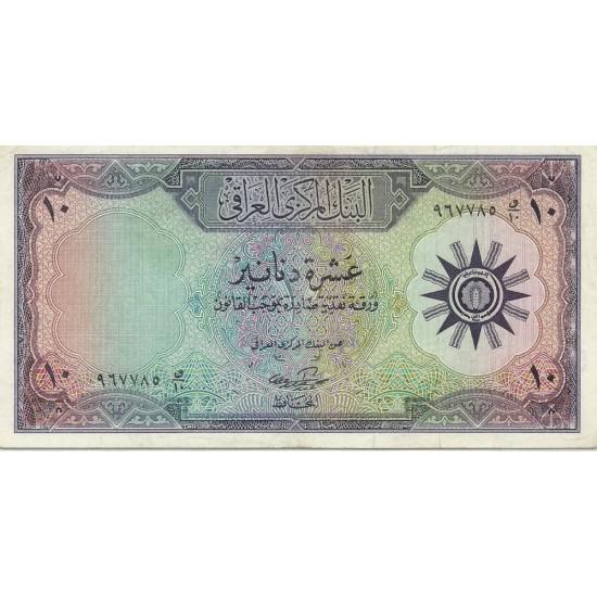 1959 - Iraq PIC 55      10 Dinars  banknote