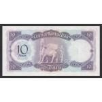 1971 - Iraq PIC 60       10 Dinars  banknote