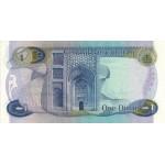 1973 - Iraq pic 63b billete de 1 Dinar