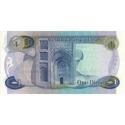 1973 - Iraq PIC 63b       1 Dinar  banknot