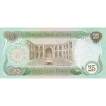 1978 - Iraq pic 66a billete de 25 Dinars