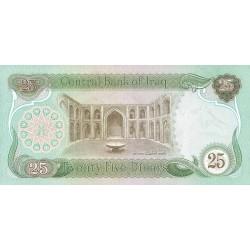 1978 - Iraq PIC 66a      25 Dinars  banknote